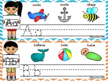 Spanish Alphabet Tracing/Writing mats - Centro: trazo y escritura del alfabeto