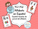 Spanish Alphabet Wall Cards RED