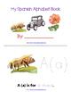 Spanish Alphabet Word Book