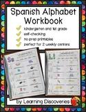 Spanish Alphabet Workbook - Cuaderno del Alfabeto