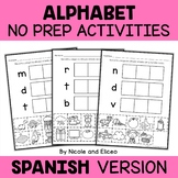 Spanish Alphabet Worksheets 1