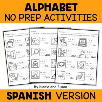 Spanish Alphabet Worksheets 2