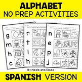 Spanish Alphabet Worksheets 3