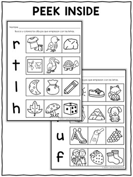 Spanish Alphabet Worksheets 3