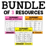 Spanish Alphabet Worksheets Bundle