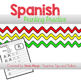 Spanish Alphabet and Numbers Manuscript Practice Sheets