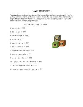 Spanish Alphabet practice and homework