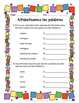 Spanish Alphabetizing Scientific Vocabulary--Alfabetizar vocabulario de ciencias