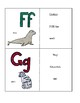 Spanish Animal Alphabet Flash Cards