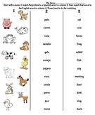 Spanish Animal Matching