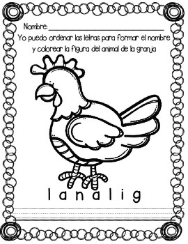 In Spanish / Animales de La Granja (Unscramble)