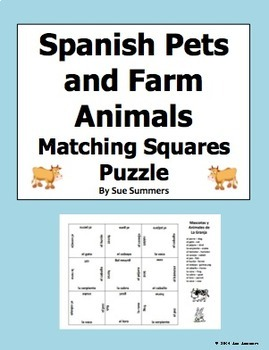 Spanish Animals - Pets and Farm Animals Matching Squares Puzzle