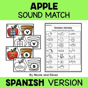 Spanish Apple Literacy Center 3