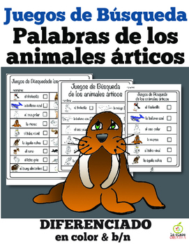 Spanish Arctic Animal Literacy Center: Spanish Arctic Anim