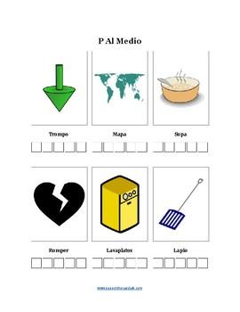 P Spanish Flashcards