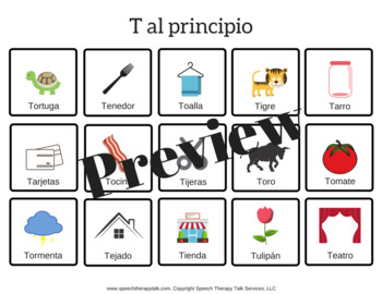 Spanish Articulation Cariboo Cards  - Complete Set