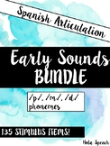 Spanish Articulation Early Sounds Bundle