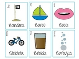 Spanish Articulation Flash Cards: A Complete Set - 463 Total Cards!