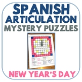 Spanish Articulation Mystery Puzzles - New Years Edition