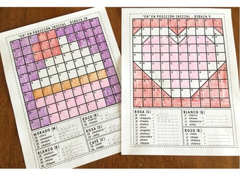 Spanish Articulation Mystery Puzzles - Valentine's Day