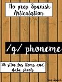 Spanish Articulation /g/ Cards