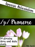 Spanish Articulation /p/ Cards
