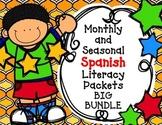 Spanish BIG BUNDLE: Spanish No Prep Monthly and Seasonal Packets