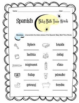 Spanish Baby Bath Time Worksheet Packet