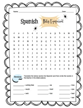 Spanish Baby Equipment Worksheet Packet