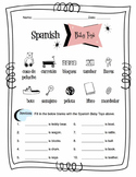 Spanish Baby Toys Worksheet Packet