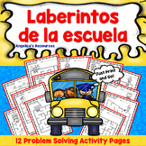 Spanish Back to School Activities: Mazes Problem Solving Worksheets -Printables