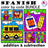 Spanish Back to School Addition & Subtraction Color by Number BUNDLE of 3 Sets