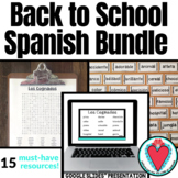 Spanish Back to School Bundle