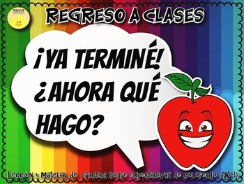 Spanish Back to School Early Finisher Activity- Regreso a Clases Actividad