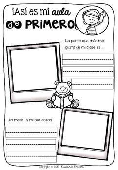 Spanish Back to School First Grade. ¡Bienvenidos a Primero!