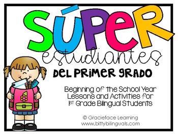 Spanish Back to School - Los súper estudiantes del primer grado