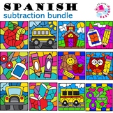 Spanish Back to School Subtraction Color by Number Bundle Set 2
