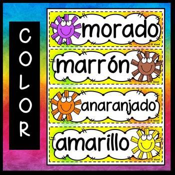 Spanish Classroom Decor Bilingual Word Wall Colors