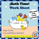 Spanish Bath Vocabulary Activity!