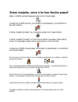 Spanish Bathroom Social Story