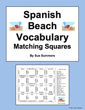 Spanish Beach Vacation Vocabulary Matching Squares Puzzle
