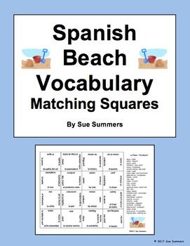 Spanish Beach Vacation Vocabulary Matching Squares Puzzle