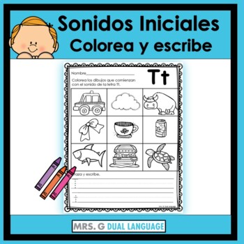 Spanish Beginning Sounds Practice