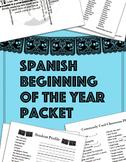 Back To School Spanish Resource Bundle & Beginning of the Year Activities