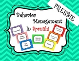 Spanish Behavior Chart FREEBIE!