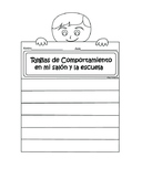 Spanish Behavior Rules Flip Book