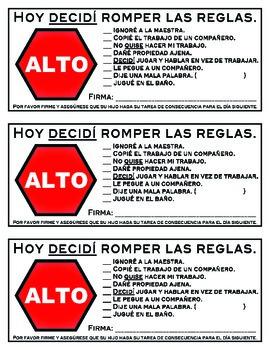 Spanish Behavior Ticket