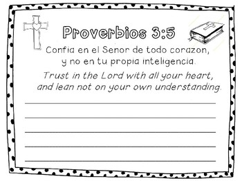 Spanish Bible Verse Proverbs 3:5