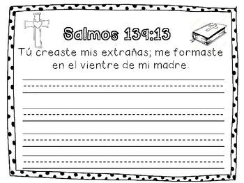 Spanish Bible Verse Psalm 139:13