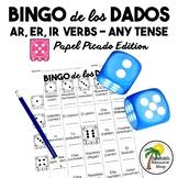 Spanish Bingo de los Dados_Ar_Er_Ir_Verbs_Papel Picado Edition